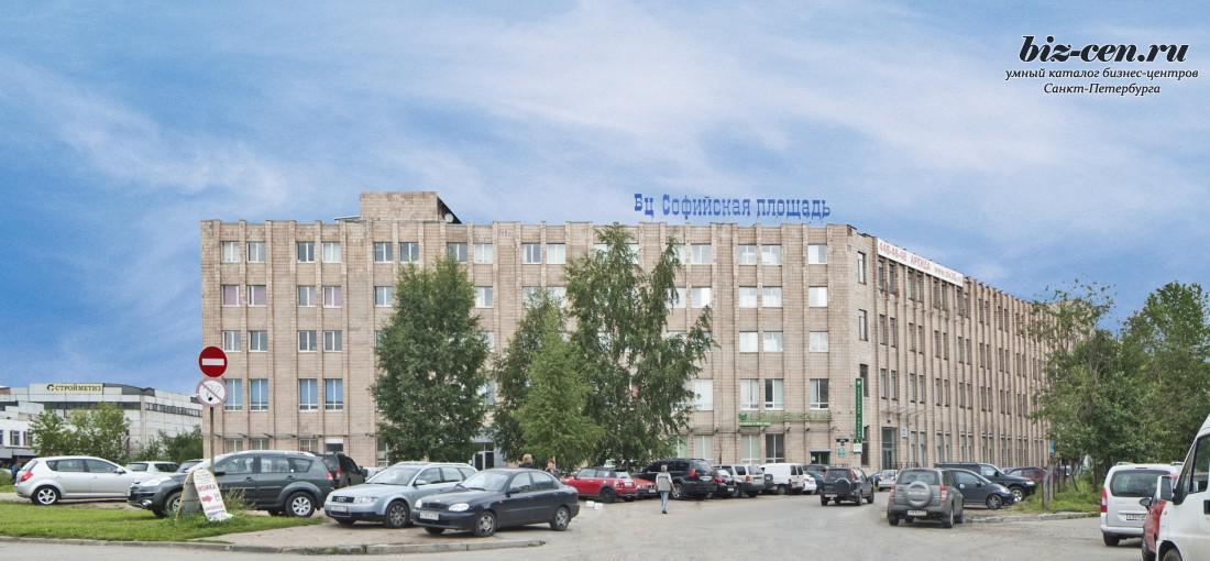Нотариус улица Софийская Ближайшие нотариусы