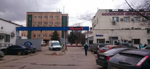 ОСК Черницынский