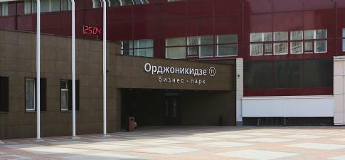 Орджоникидзе 11