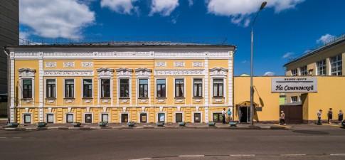 На Семеновской