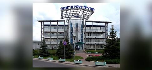 Помещение для фирмы Кировоградская улица аренда офиса в г.зеленограде