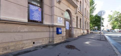Аренда офисов на петроградской набережной Снять помещение под офис Миусская площадь