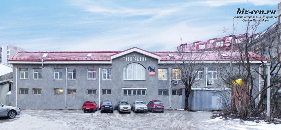 Москва аренда офиса на б.сампсониевском д.71 коммерческая недвижимость здание промзона